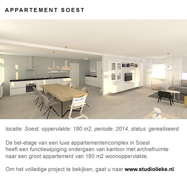 Studio Lieke Baarn (img nr 1)